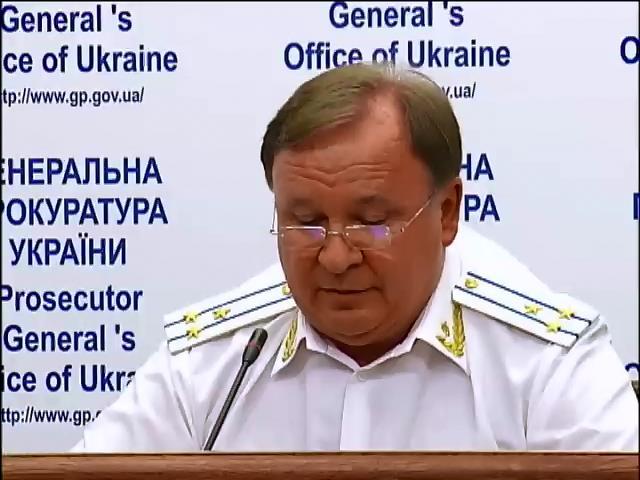 Генпрокуратура займется офицерами, которые затягивали поставки бронежилетов (видео)