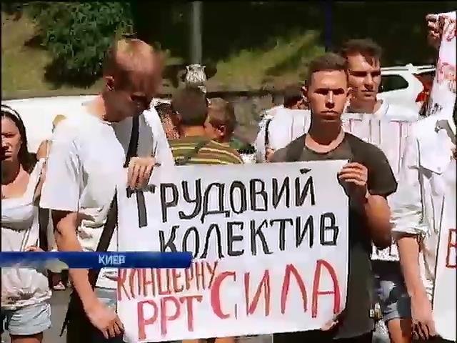 Активисты обвинили начальство Концерна радиовещания в сотрудничестве с ФСБ (видео) (видео)