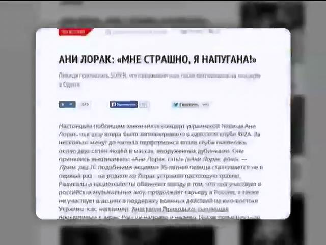 Ани Лорак излила душу кремлевским журналистам (видео)