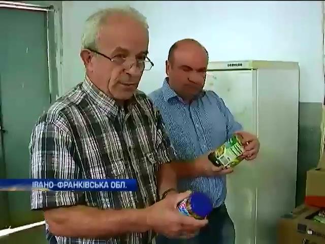 Волонтери сподiваються на спрощення процедури розмитнення в Украiнi (вiдео) (видео)