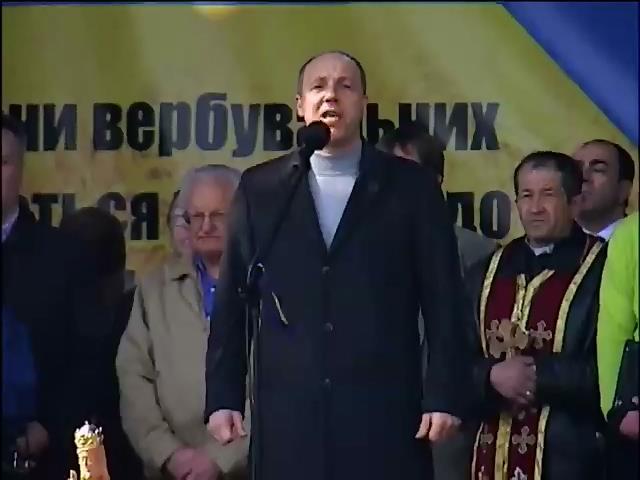 У Порошенко есть 2 кандидатуры на пост Парубия (видео)