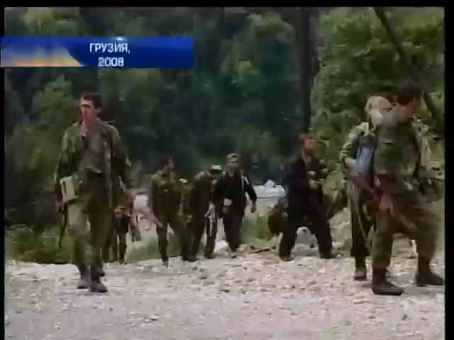 Грузия вспоминает войну в Южной Осетии (видео)