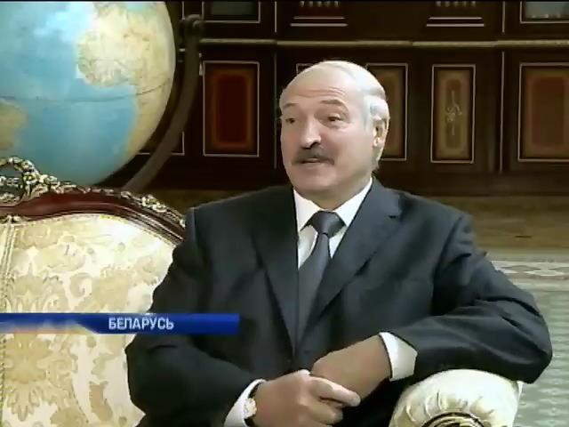 Лукашенко жалеет, что его мирный план в Украине не сработал (видео)
