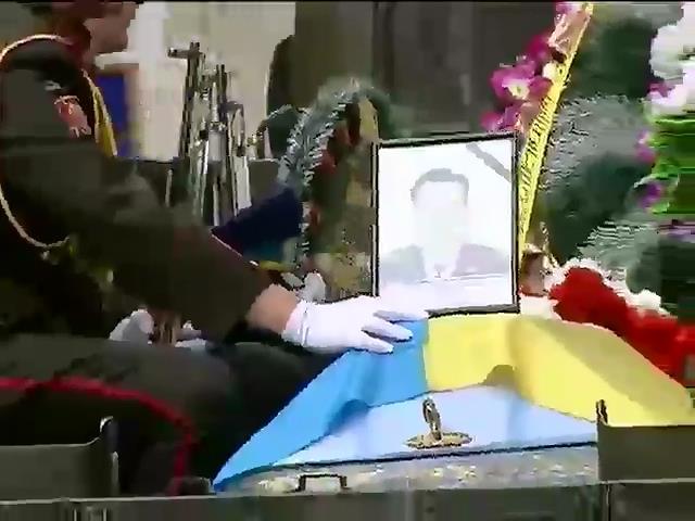 Погибших под Славянском летчиков Минобороны не сделает Героями Украины (видео) (видео)