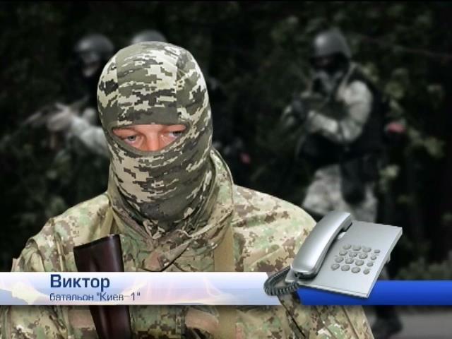 В Славянске выявляют людей, которые сотрудничали с террористами (видео)