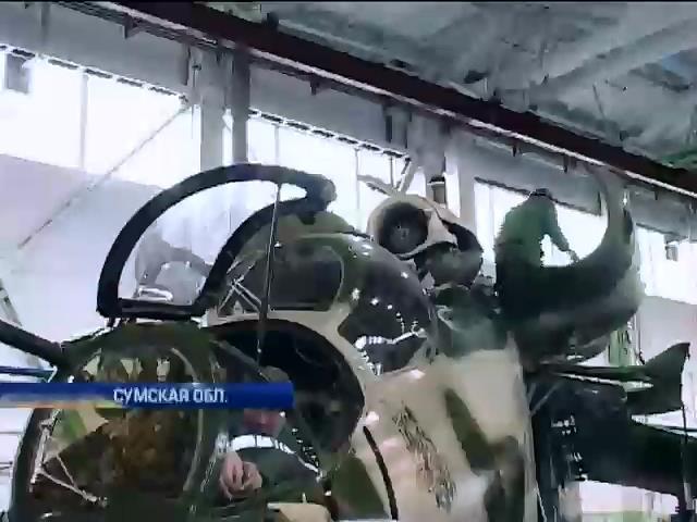 """В Конотопе работникам """"Авиакона"""" запретили говорить об обстреле завода (видео) (видео)"""