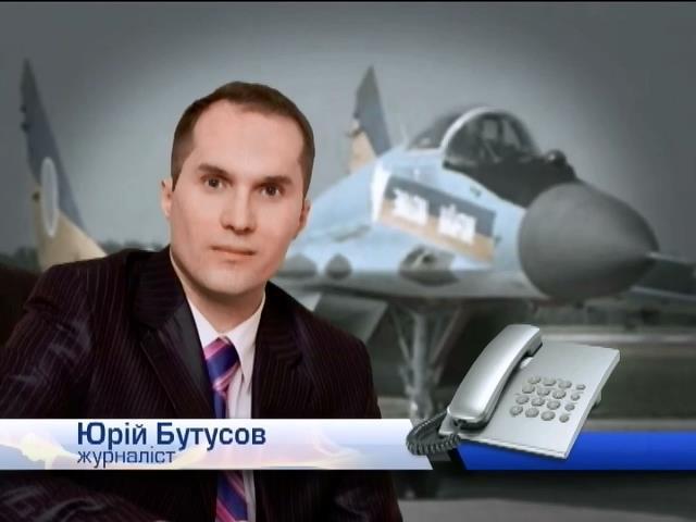 Пiлот збитого Мiг-29 протягом 2 днiв переховувався вiд терористiв (видео)