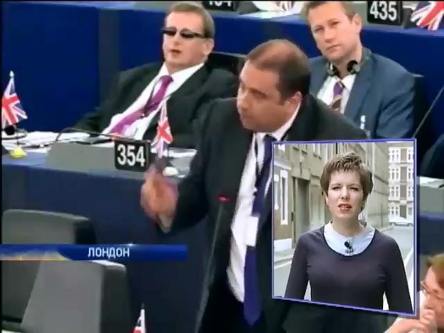 Британский политик восхищается красноречием Гитлера (видео) (видео)