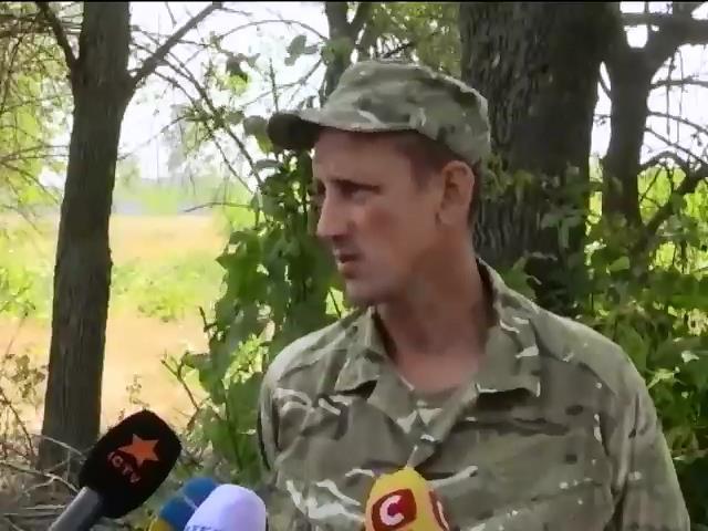 Терористи залишают позицii i тiкають вбiк Росii (видео)