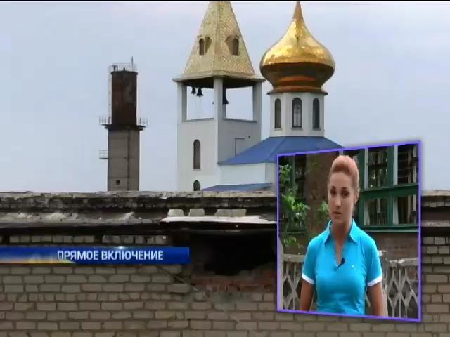 Во время обстрела Красного Партизана снаряд чудом не задел церковь (видео) (видео)