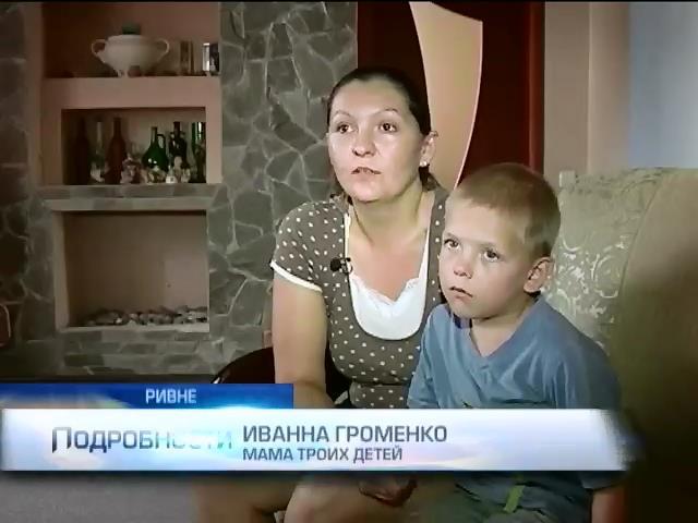 В Ривном Приватбанк выселяет мать с 3 детьми (видео) (видео)