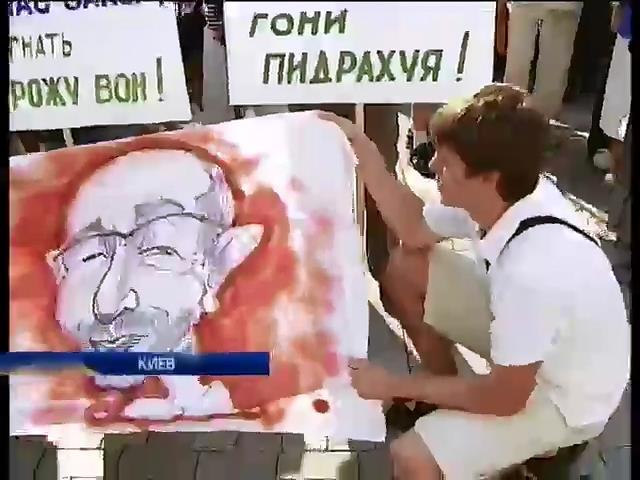 Харьковчане у стен Рады требовали отставки Кернеса (видео)