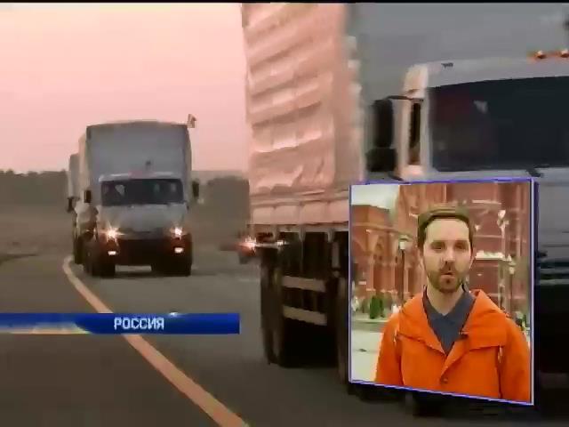 """Гуманитарный конвой России превратился в """"Летучий голландец"""" (видео) (видео)"""