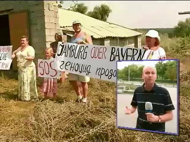В поселке под Днепропетровском олигархи отбирают землю у местного населения (видео)