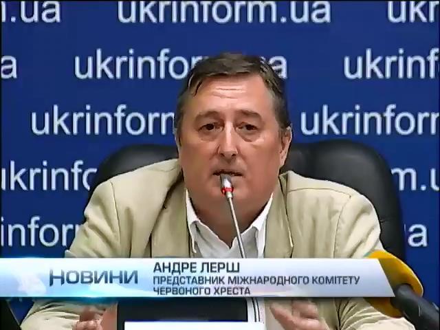 Червоний хрест не прийме гуманiтарку через неконтрольований Украiною пункт пропуску (видео)