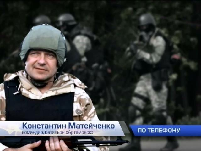 """Террористы Горловки массово сдаются батальону """"Артемовск"""" (видео)"""