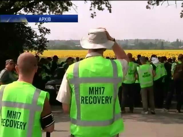 """У Нiдерландах фахiвцi встановили особи 127 жертв збитого """"Боiнга"""" на Донеччинi (видео)"""