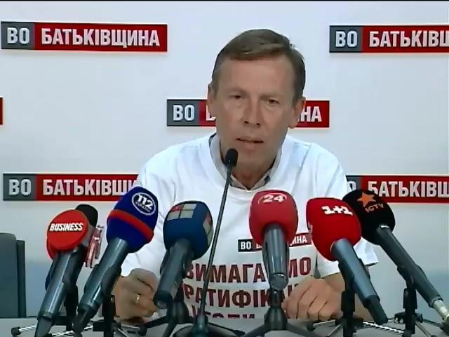 """Украина узаконит оккупацию, если пропустит гуманитарный конвой - """"Батькiвщина"""" (видео)"""