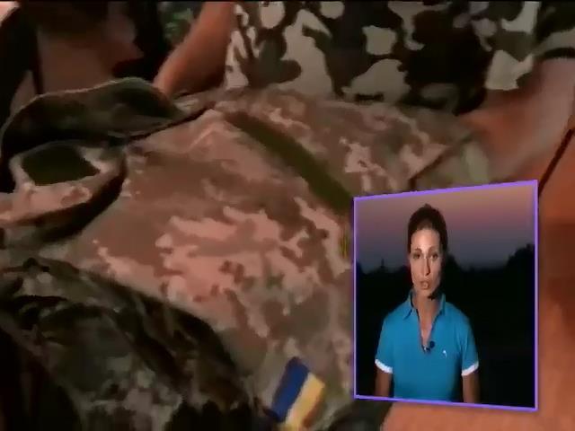 Украинские десантники получили новую форму (видео) (видео)