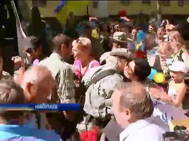 """В Николаеве торжественно встречали бойцов """"Святого Николая"""" (видео) (видео)"""