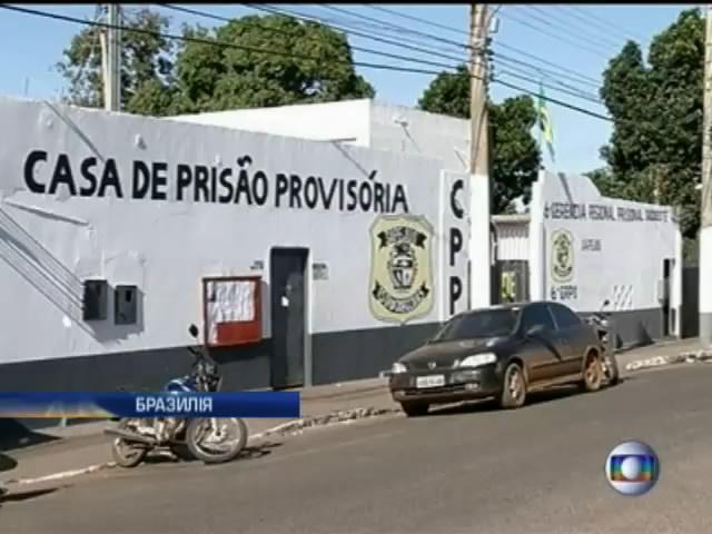 Бразильскi зеки зняли вiдео про свою втечу з тюрьми (видео)