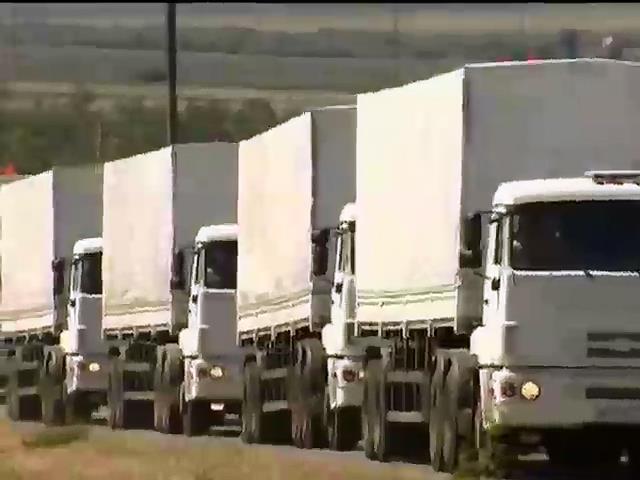 Червоний Хрест не пiдтвердив початок перевiрки конвою Путiна (вiдео) (видео)