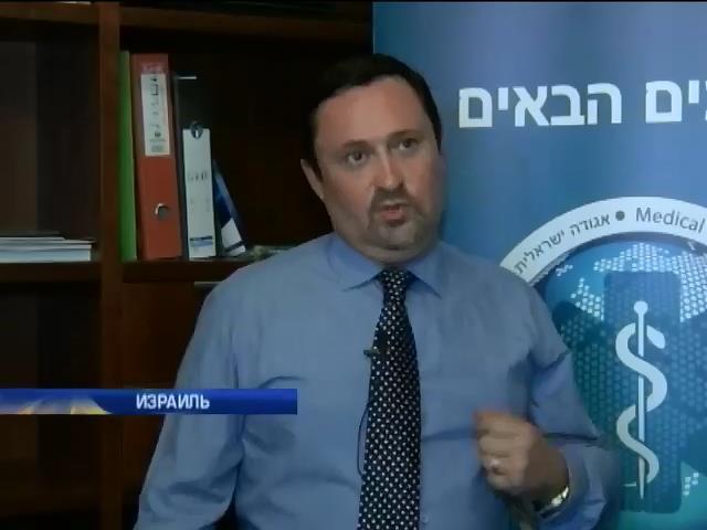 Знаменитая медицина Израиля терпит убытки из-за войны (видео)