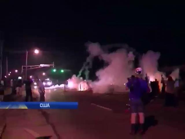 В американском Фергюсоне из-за массовых беспорядков ранено 6 полицейских (видео)