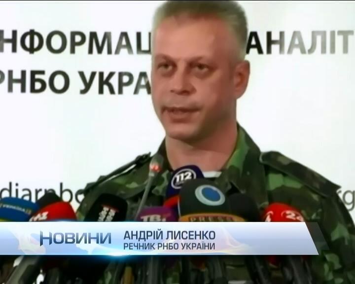 Украiнська армiя блокуe Торез и Снiжне (видео)