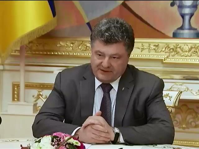 Порошенко пригласили на заседание Генассамблеи ООН (видео)