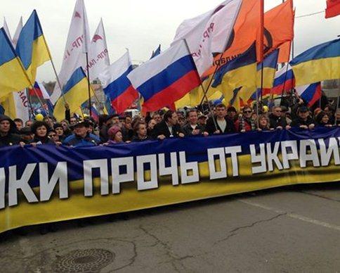 В москве пройдет марш мира в поддержку
