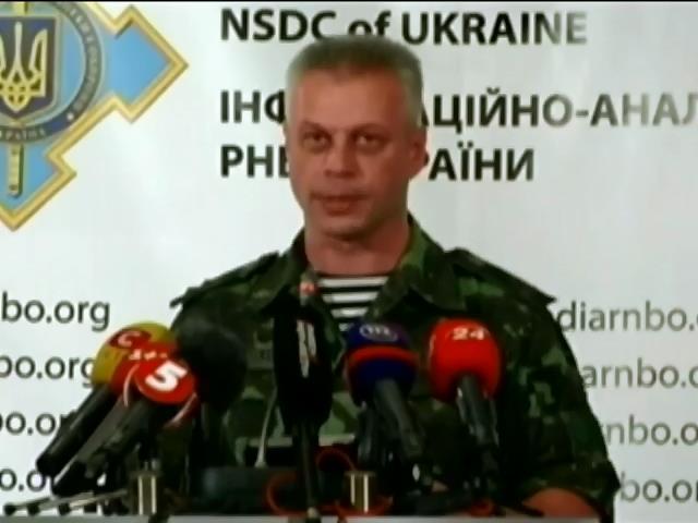 До кордону Украiни рухаються ще 90 вантажiвок - РНБО (видео)