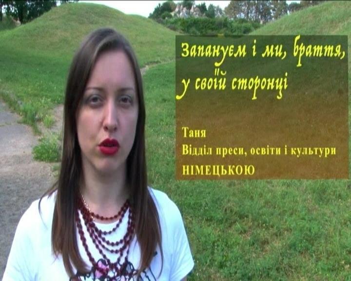 Посольство США поздравило Украину с Днем Независимости на 17 языках (видео) (видео)