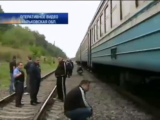 Взрыв железной дороги на Харьковщине признали терактом
