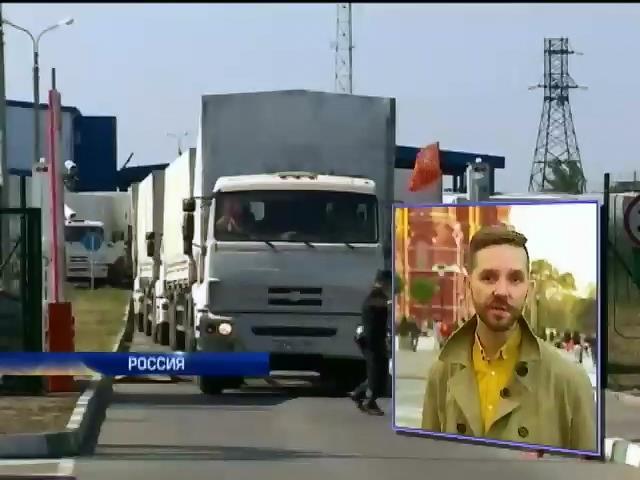 Полиция задержала москвичей, которые снимали поздравление Украине (видео)