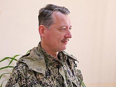 Милиция задержала пьяного охранника Гиркина в Константиновке
