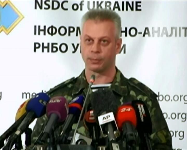 Армiя зупинила росiйську технiку бiля Маркiно - РНБО (видео)