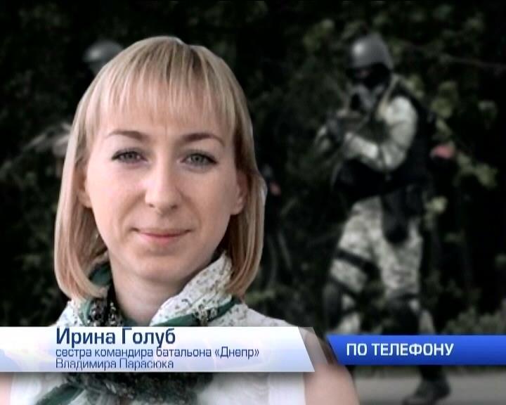 """""""Днепр"""" и """"Донбасс"""" просят помощи тяжелой артиллерии (видео)"""
