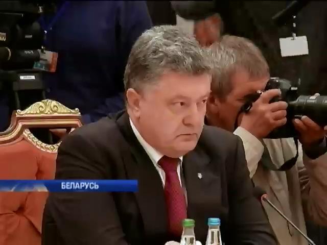 Порошенко потребовал от России освободить украинских военных (видео) (видео)
