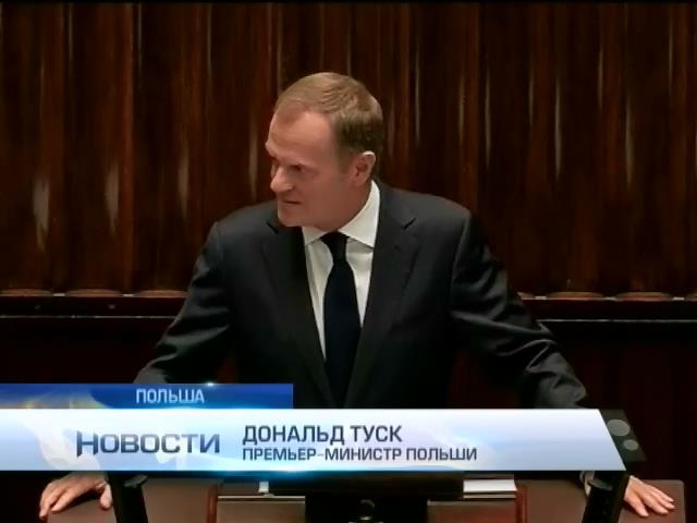 На востоке Украины воюют части российской армии - Дональд Туск