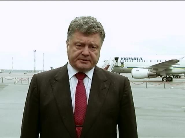 Порошенко просит Евросоюз созвать екстренное заседание Совбеза (видео)