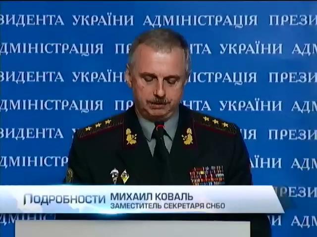 Генштаб утвердил план по защите от российского вторжения (видео) (видео)