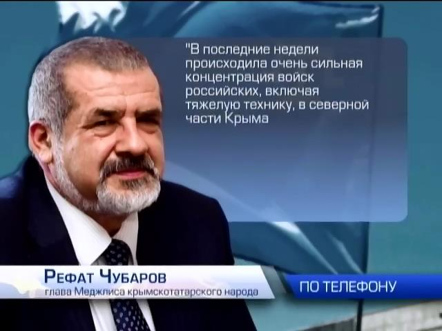 Россия сосредотачивает бронетехнику на севере Крыма (видео) (видео)