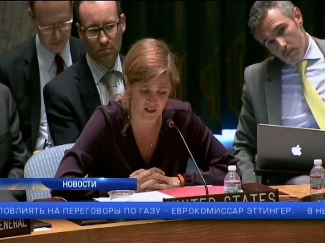 Совбез ООН осудил действия России: экстренный выпуск 22:00 (видео)