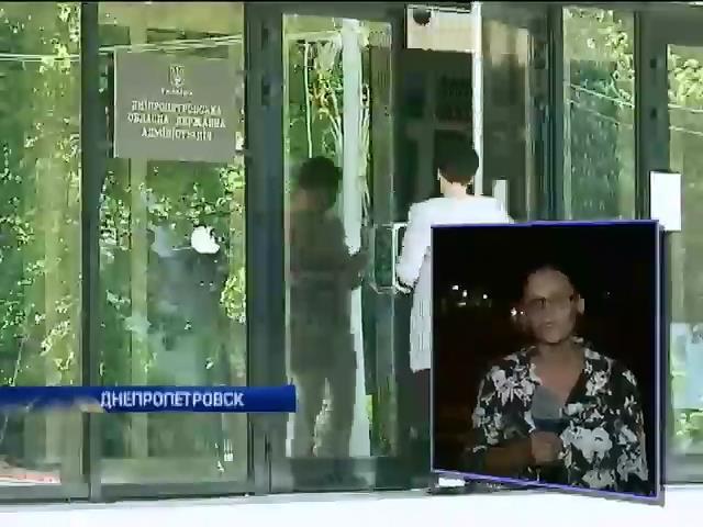 Власти Днепропетровска и Запорожья разработали план на случай вторжения (видео) (видео)