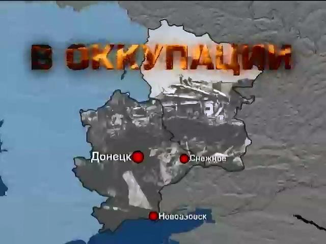 В Донецке от обстрелов люди гибнут прямо на улице (видео)