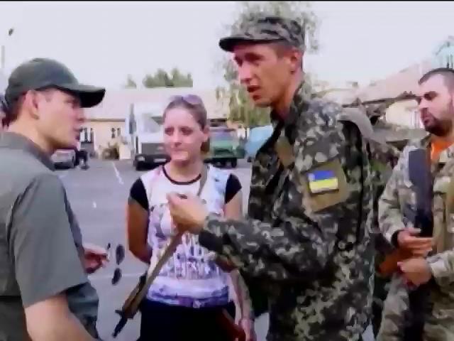 "Батальон ""Айдар"" пополняют добровольцы из-за границы (видео)"