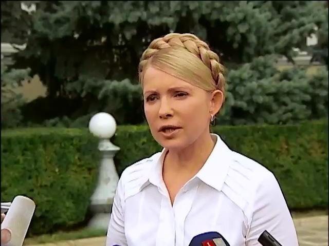 НАТО является панацеей от российской агрессии - Тимошенко (видео)