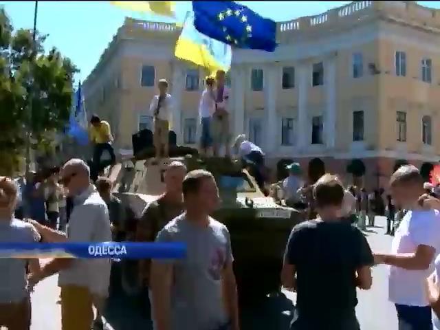 В Одессе сторонники единой Украины провели антивоенный митинг (видео) (видео)