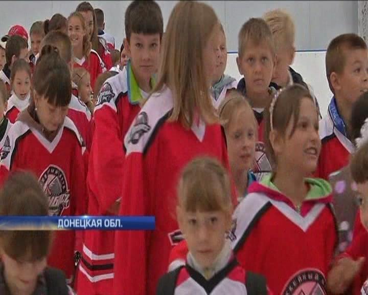 """Хокейный клуб """"Донбасс"""" будет бесплатно обучать детей-беженцев"""